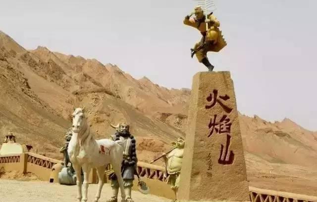 西游记不愧为经典,取景就走遍大半个中国