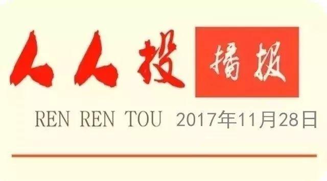 今日头条 ▎人人投最新分红项目播报(11.20-11.27),一大波红利来袭!