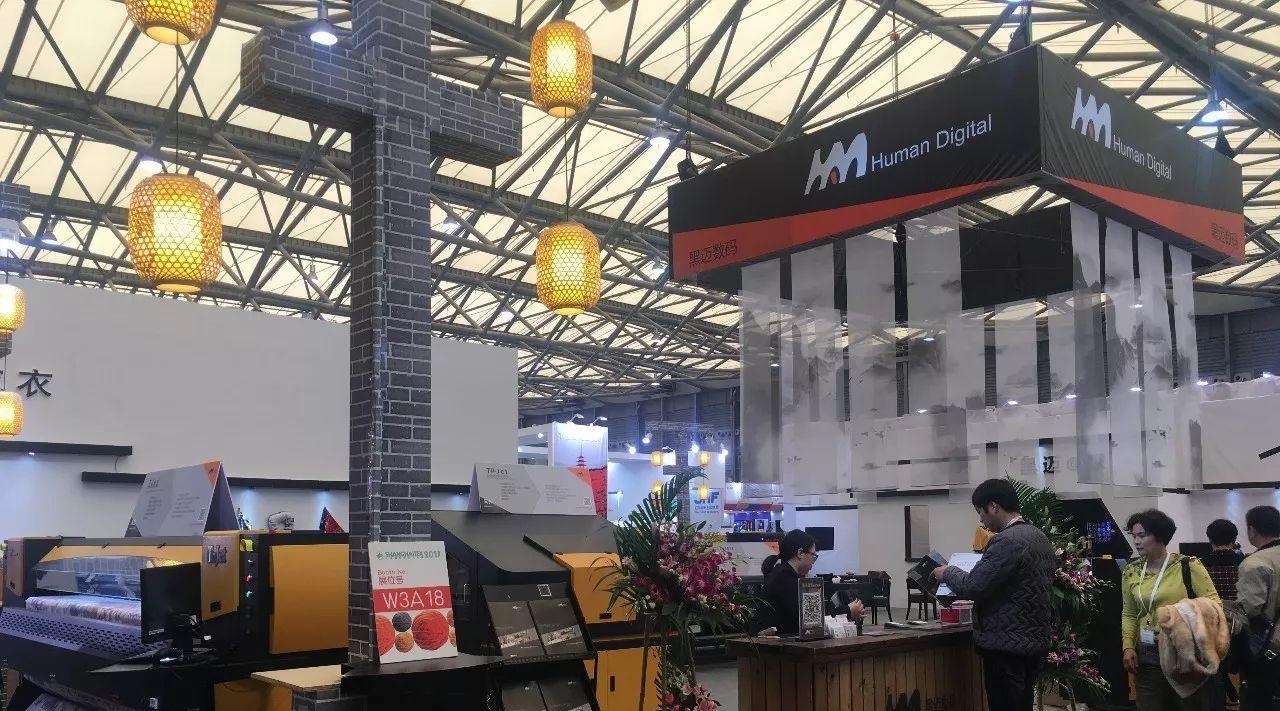 上海纺织工业展首日开幕,黑迈人砥砺奋进!